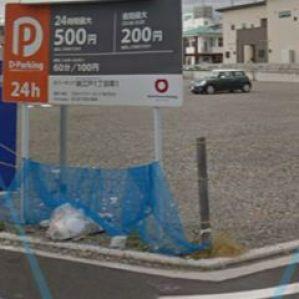 更地の駐車場