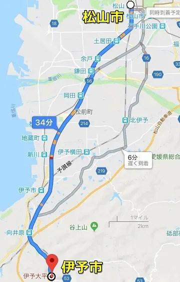 松山市から伊予市までの下道