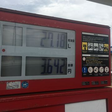 新潟県内のガソリンスタンド