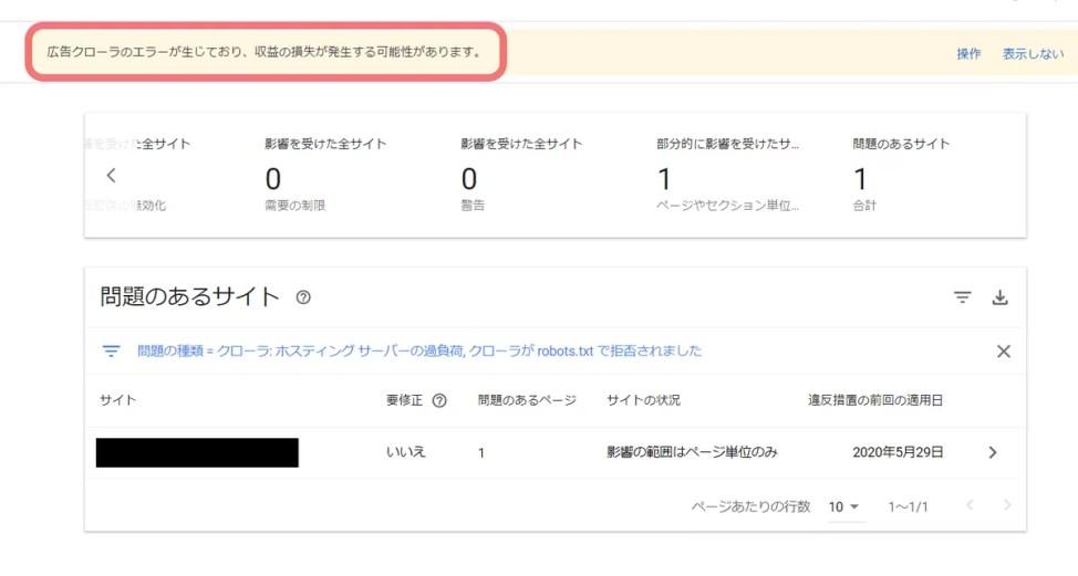 f:id:samurai-deka:20200530122445p:plain