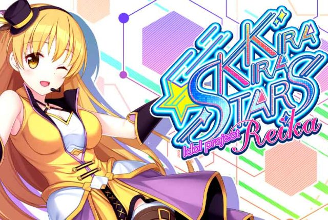 Kirakira stars idol project Reika Free Download Torrent Repack-Games