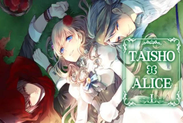 TAISHO x ALICE episode 1 Repack-Games