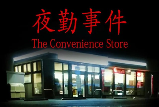 The Convenience Store Repack-Games