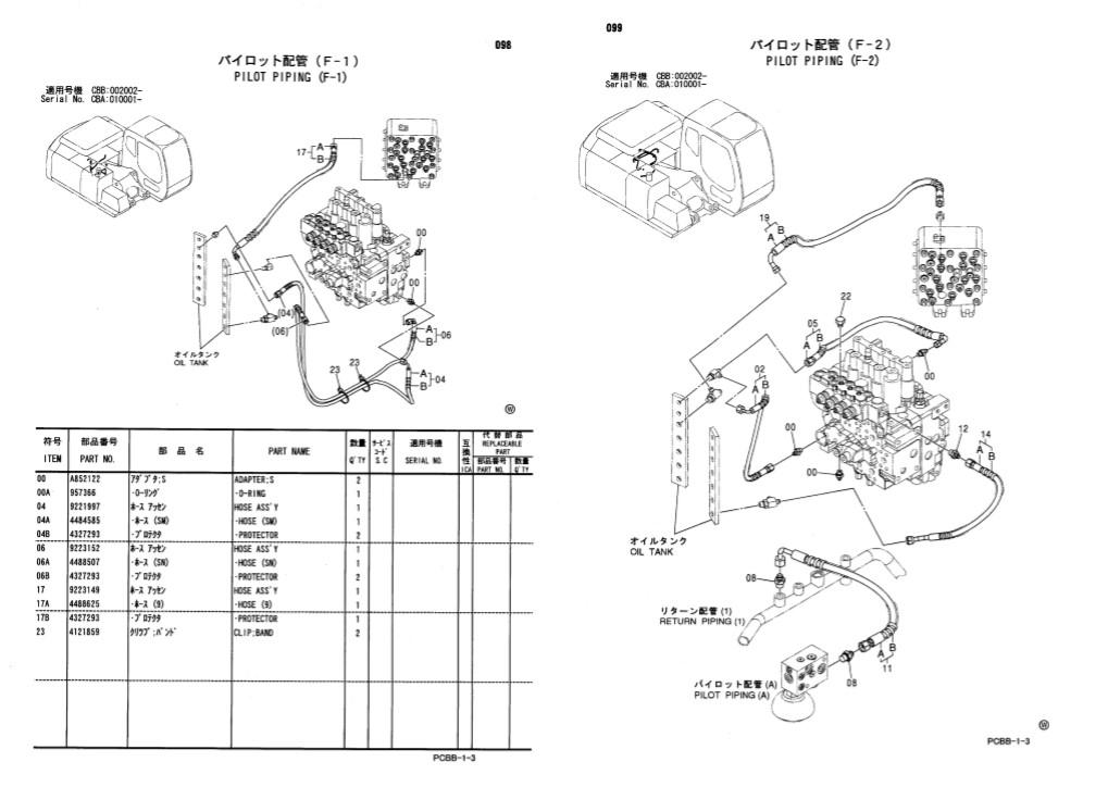 Hitachi ZX160W Parts Manual