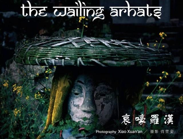 The Wailing Arhats / Xiao Xuan'an