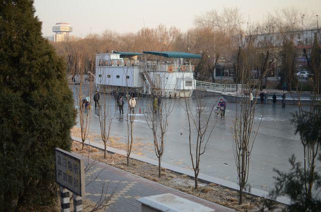 Pekin - canal