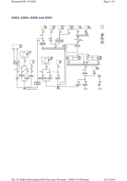 2500 Hd Silverado Wiring Diagrams Ranger Wiring Diagram