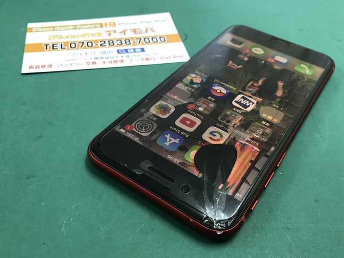 千葉県成田市吾妻より、iPhone8画面割れ修理のご依頼