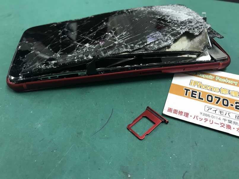 千葉県成田市よりiPhone8Plusデータ復旧、データ移行のご依頼