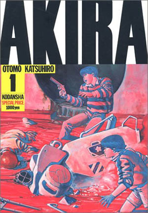 Akira_Volume_1_Cover_Japanese_Version_(Manga)