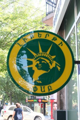 Liberty Pub, but no Irish Pub