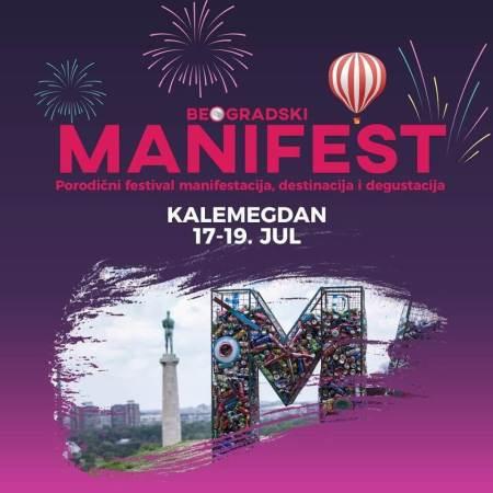 Beogradski manifest 2020 plakat