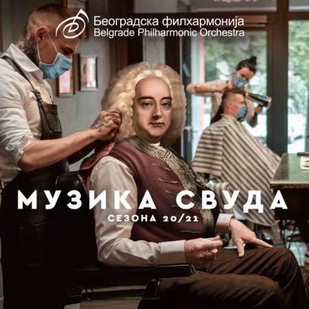 Beogradska filharmonija Koncerti Sezona 20/21