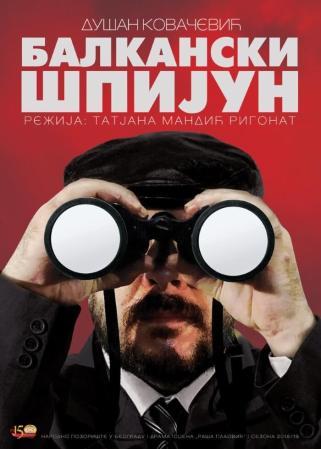Balkanski špijun Predstava Narodno Pozorište Repertoar