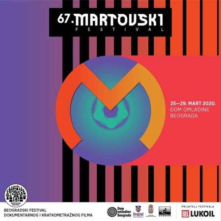 67 Martovski Festival Festivali
