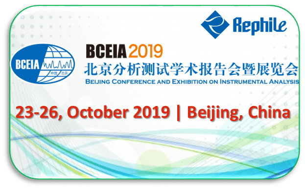 Meet RephiLe at BECIA 2019 in Beijing, China