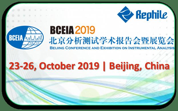 Meet RephiLe at BECIA 2019 in Beijing