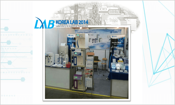 RephiLe Products Showcased at KOREA LAB 2014