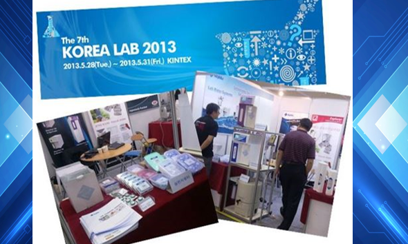 RephiLe products exhibit at the 7th KOREA LAB 2013 in Seoul