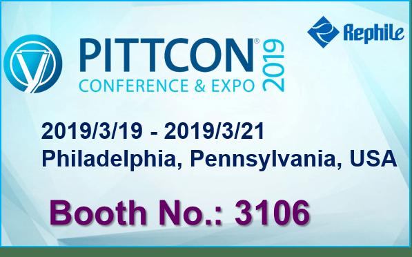 RephiLe to Attend Pittcon 2019 in Philadelphia