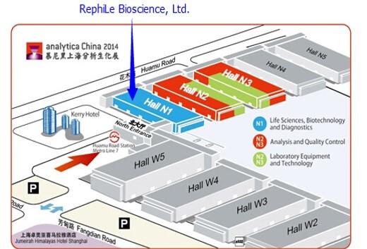 Visit RepiLe at analytica China 2014