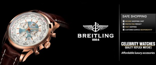 replica_watches_breitling_banner
