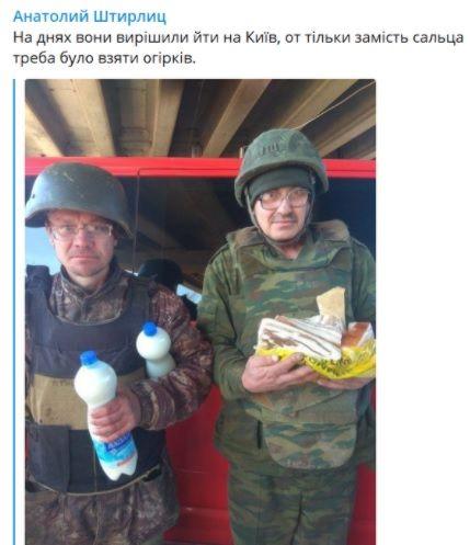 Офицер ВСУ обнародовал фотографию наемников РФ, которые штурмом хотели брать Киев