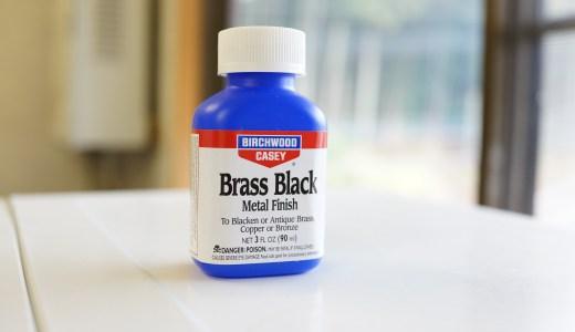 バーチウッド ブラスブラックの使用方法