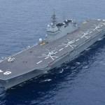 ヘリコプター搭載護衛艦「いずも型護衛艦」は空母になるのか?