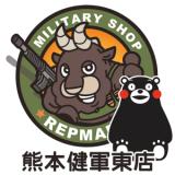 レプマート熊本健軍店のGW営業日のお知らせ