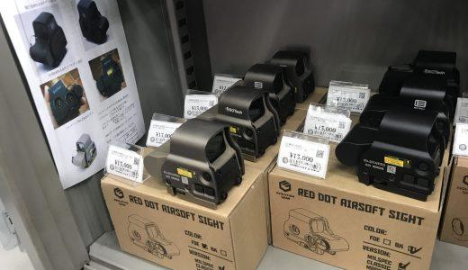 品切れ中の人気レプリカ光学機器が再入荷。
