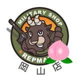 岡山店ではオープニングスタッフを若干名募集しております。