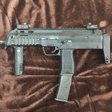 東京マルイ MP7A1 ガスブローバックマシンガンの修理をさせて頂きました