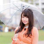 雨予報アプリ『Yahoo!天気』…ゲリラ豪雨でも安心して洗濯物を干せた!