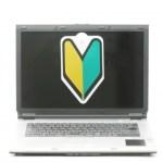 初心者向け…サポート切れWindows PCで無料OSを試す5つのステップ