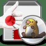 無料OS『Ubuntu 18.04 LTS』…インストールは簡単で日本語入力も!