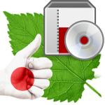 無料OS『Bodhi Linux 5.0.0 RC2』…インストールと日本語入力!