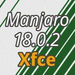無料OS『Manjaro 18.0.2』…ローリングリリースモデルで軽い!