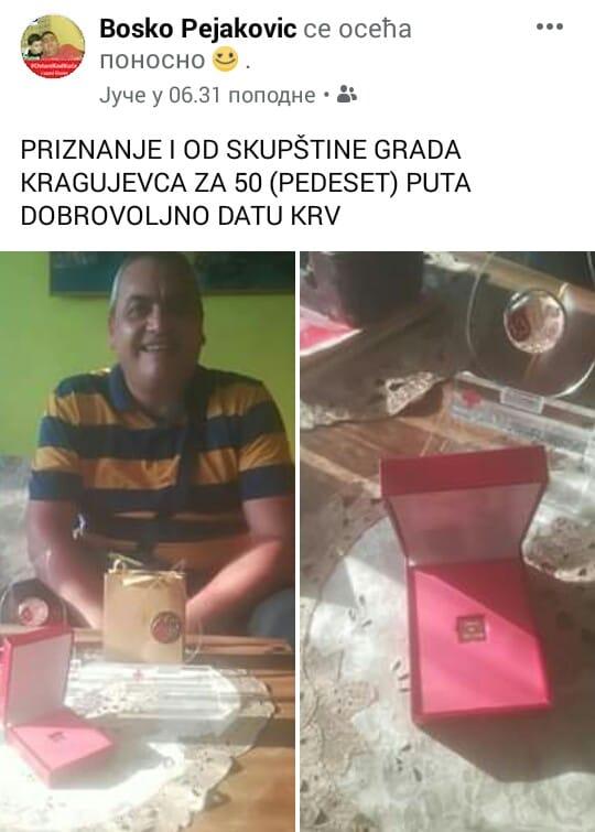 Boško Pejaković