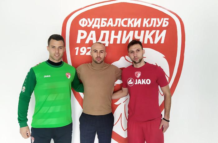 Stepanović-Perović-Zukanović-Radnički1923-Kragujevac