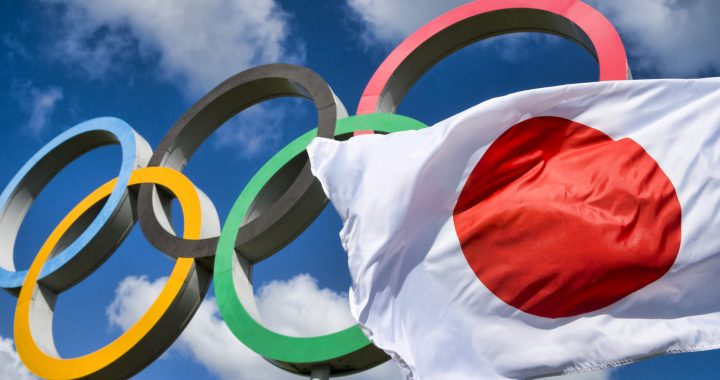 2020-summer-olympics-japan-2021-games-of-the-xxxii-olympiad-tokyo-2020-flag-of-japan
