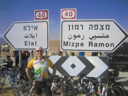 Robert Port, a Dunwoody resident, has participated in a fundraising bicycling event through the Israeli desert five times, raising close to $25,000. Photo submitted to Reporter Newspapers.