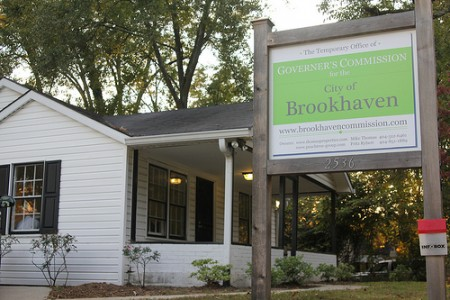 """The """"Little White House"""" in 2012, when it was home to Brookhaven's city government."""
