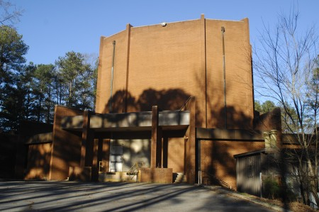 The building of the former Georgia Retardation Center, which operated in what is now Brook Run Park from the 1960s through the 1990s. (Photo Phil Mosier)