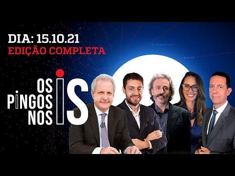 PEÇA DE FICÇÃO DA CPI/ PSDB QUER VOTO EM CÉDULA/ GABAS SE COMPLICA – Os Pingos nos Is – 15/10/2021