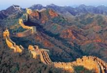 Photo of A multiplicação da Grande Muralha da China