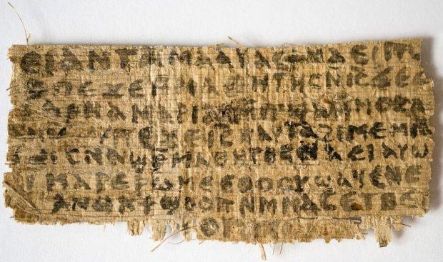 Fragmento do Papiro