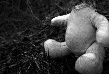 Photo of Adeus Vida: O Comportamento Suicida