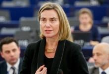 Photo of Como se respira na Europa?