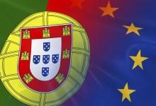 Photo of Portugal e a Europa. Para onde vamos?